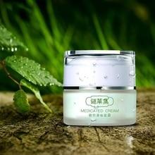 Powerful Whitening Freckle Cream Remove Melasma Acne Spots Pigment Melanin Dark