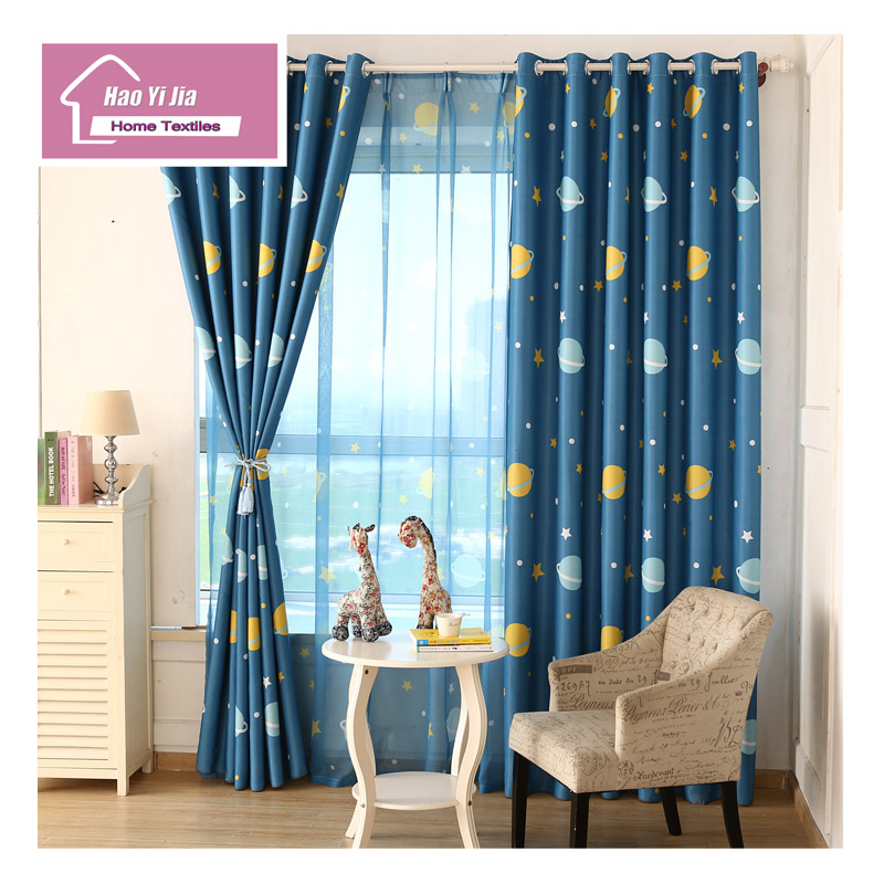 The Latest Starlet Style Window Curtain Shade Cloth Sitting Room Bedroom Curtains In From Home Garden On Aliexpress Alibaba Group