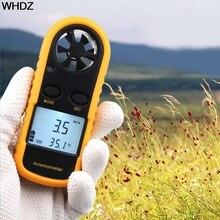Цифровой анемометр, измеритель скорости ветра-10~ 45C, тестер температуры, анемометр с ЖК-дисплеем с подсветкой