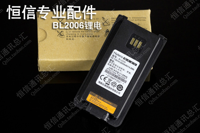 Hytera bl-2006 7.4 v 2000 mah recarregável li-ion battery pack para hytera pd700 pd780 pd780g pd700g digital portátil rádio em dois sentidos rádio