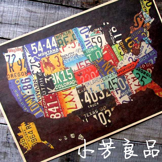 poster painting retro vintage finishing decorative mural furnishings ...