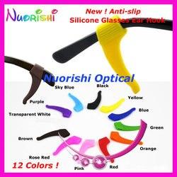 20 paires T2500 haute qualité Silicone anti-dérapant support pour lunettes accessoires oreille crochet sport lunettes Temple pointe livraison gratuite