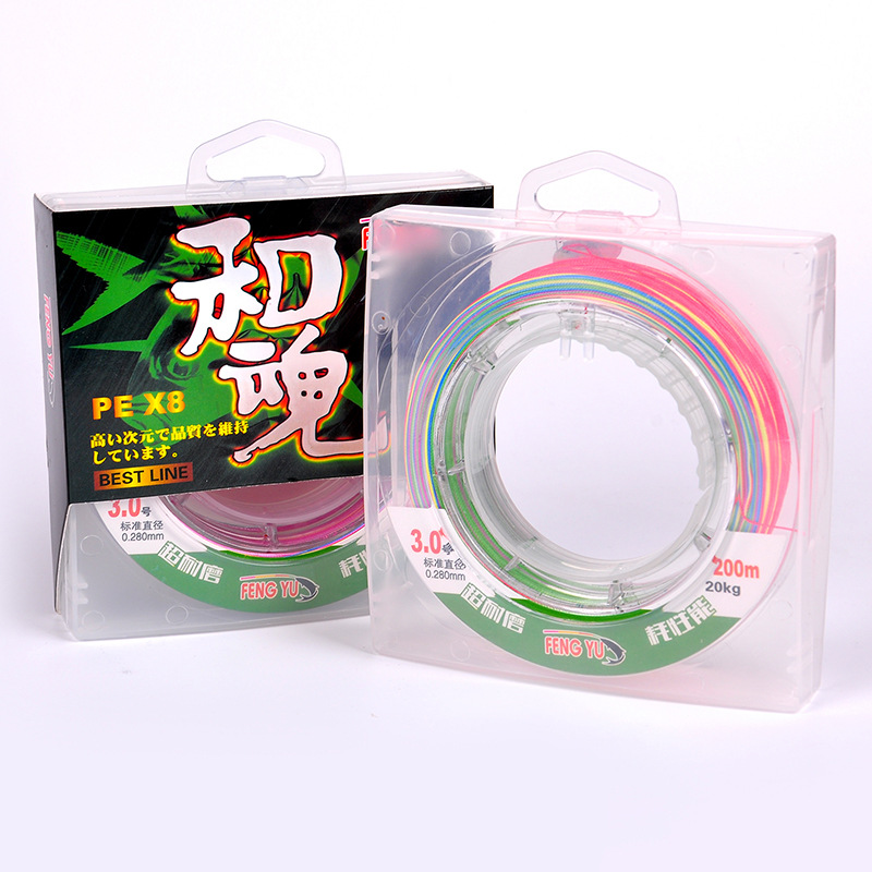 New 100m 8Strands Braided Fishing Line Multifilament For Fishing Tackle Sea For Carp Fishing Line Saltwater