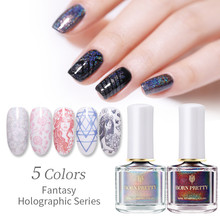 BORN PRETTY Holographic Stamping Polish Lacquer 6ml Silver Laser Holo Nail Art Plate Printing Oil DIY Design