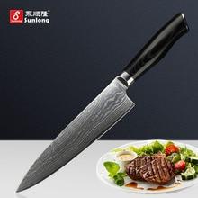 Sunlong 8 дюймов нож шеф-повара 67 слоев Японского Дамасская сталь кухонный нож острый тесак нарезки ножом Мясо/Растительные Ножи