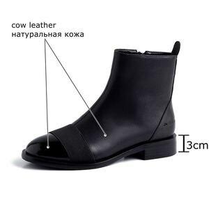 Image 3 - Allbitefo Thương Hiệu Thời Trang Da Thật Chính Hãng Da Thấp Gót Giày Bốt Nữ Phối Màu Cổ Chân Giày Cho Nữ Adies Giày Da Bò