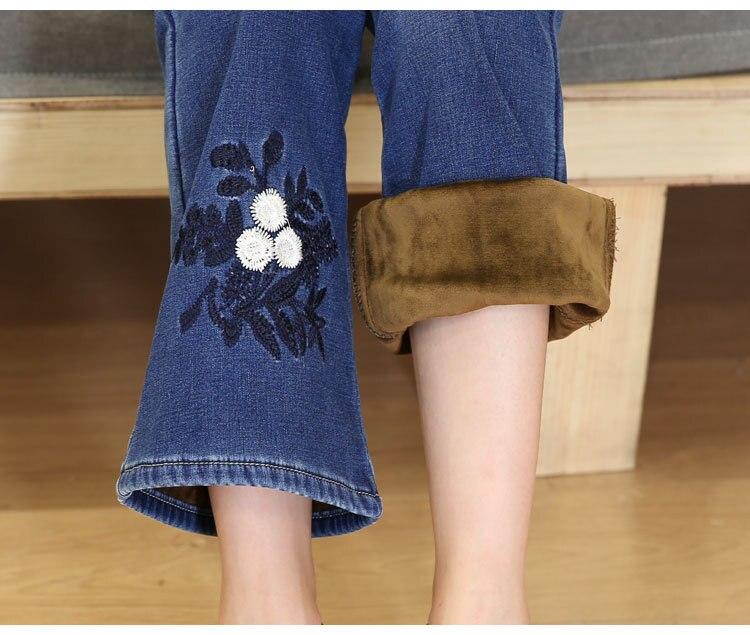 KSTUN FERZIGE Women Jeans High Waist Bell Bottoms High Waist Winter Heat Insulated Thickness Embroidery Mom Denim Slim Pants Flared 15