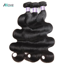 Allove Brazilian Body Wave Hair Bundles 100% Human Hair Weave 1/3/4 pcs Natural Color Hair Extensions No Tangle No Shed Non Remy(China)
