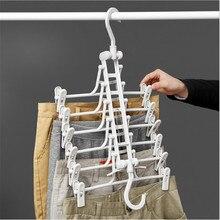 8-в-1 универсальная Волшебная компактная вешалка для одежды вешалка для шкафа Органайзер
