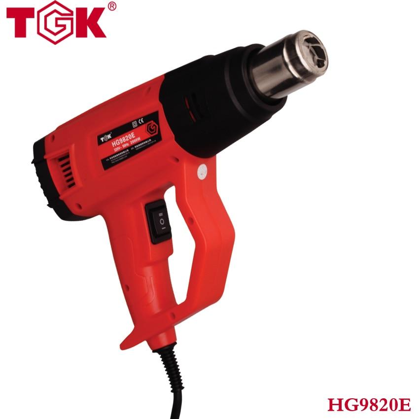 Long Using Life Brushless Motor Hot Air Gun Digital Display Temperature Adjustable DIY Electrical Tools Heat Welding Gun HG9820E