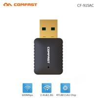 Comfast 600 Mbps USB WiFi Dongle Adaptörü, 802.11a/g/n/ac Dual Band USB Kablosuz Ağ lan Kartı PC Masaüstü Dizüstü Tablet için