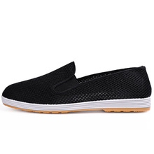 Cloth shoes men's shoes work shoes old Beijing cloth shoes military board breathable flat men's towel driver shoes туфли old beijing cloth shoes 607
