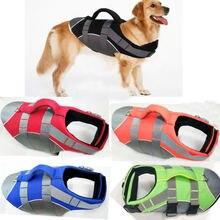 Одежда для собак спасательный жилет домашних животных