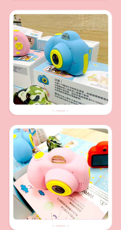 Enfant en bas âge jouets 8MP hd caméra éducative mini caméra photo numérique bébé couleur Mini LSR caméscope enregistreur vidéo Support TF - 4