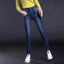 S-5xl Plus Size Skinny Jeans Femme Long Trousers Fashion Slim Elastic Waist High Waist Blue Pencil Pants New Casual Denim Pants