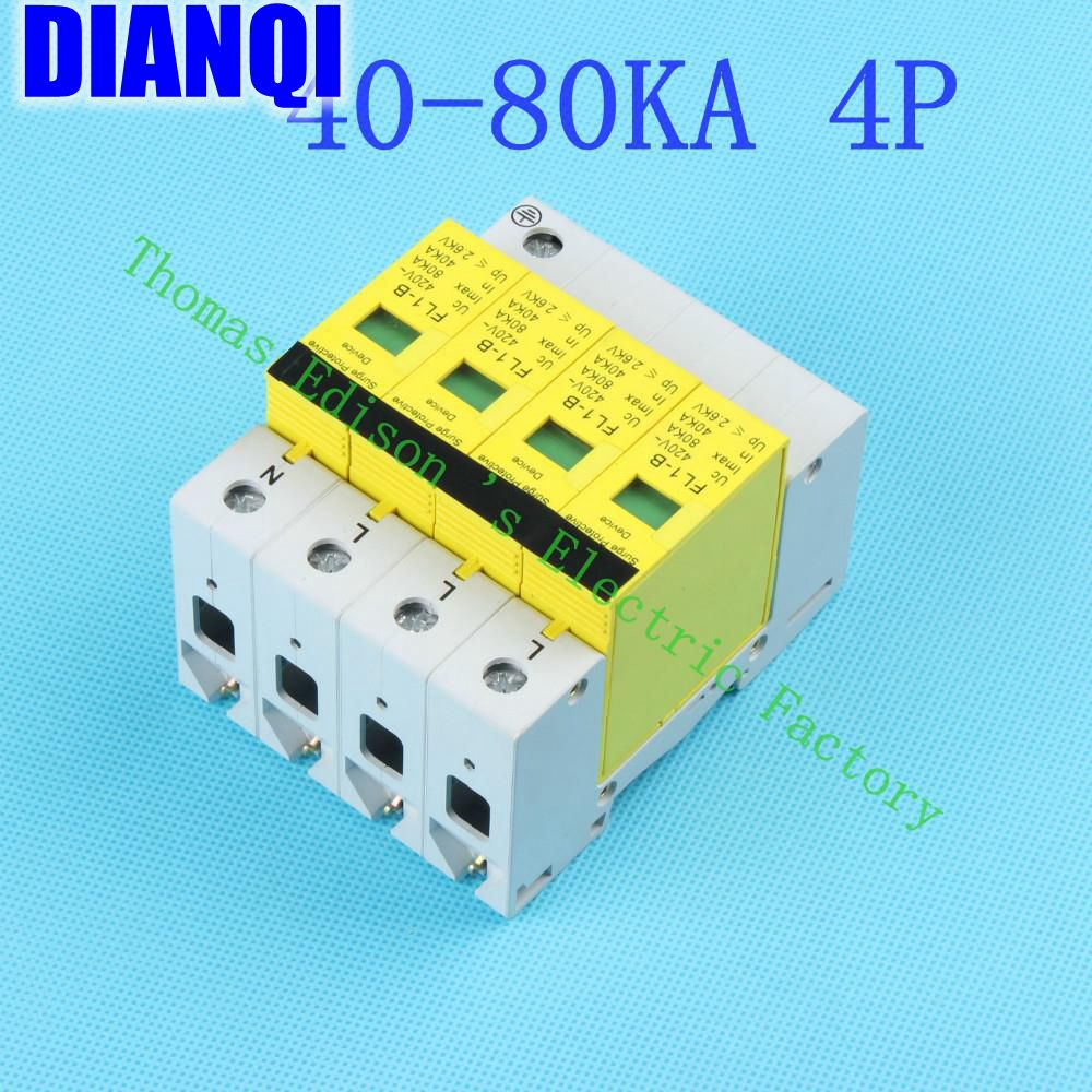 SPD 4P 40KA~80KA D ~420VAC Household Surge Protector Protective Low-voltage Arrester Device Surge Protective Device 420vac spd 40 80ka 4p surge arrester protection device electric house surge protector lightning protection b