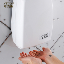 2019 New Original hand dryer Hotel Hand Dryer Electric Automatic Wall-Mounted Clothes Dryer Device Household Appliance Q-X-8825 цена