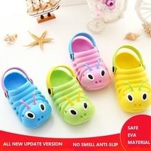 Сандалии для маленьких мальчиков и девочек, детская летняя пляжная обувь, пластиковая гусеница, Детская сандалия, обувь для новорожденных, непромокаемые дышащие сандалии