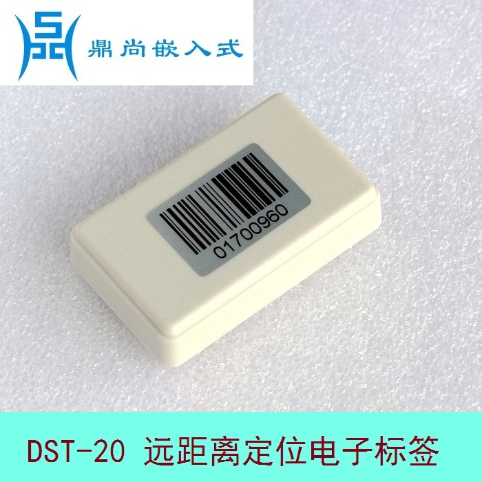 Indoor Positioning Electronic Tag Long Distance 80 Meter Active RFID Battery Can Be Used for 3 Years Ibeacon ...