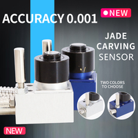 Engraving machine jade special tool set to the knife processing center high precision CNC CNC engraving machine parts