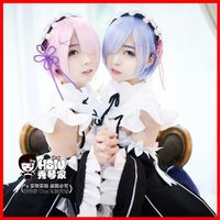 HSIU Graduated Color REM Cosplay Wig Or RAM Cosplay Wigs Re Zero Starting Life In Another