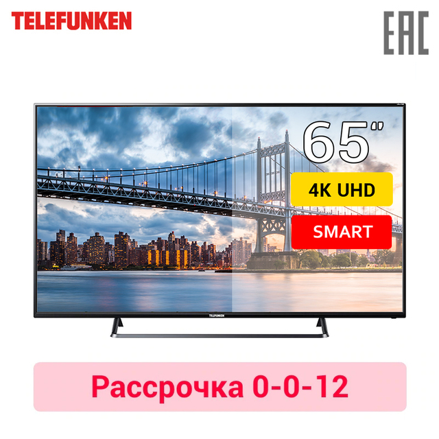 "Телевизор 65"" Telefunken TF-LED65S75T2SU 4k SmartTV"