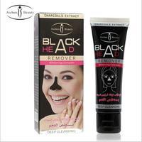Hot Sale Aichun Dead Sea Silt Black Mask Blackhead Remover Mask Peel Off Mask Deep Cleaning