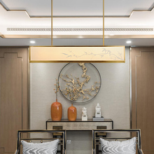 chinese retro chandeliers ceiling light Zen new modern Chinese shadow mask  model room home restaurant study iron pendant lamp