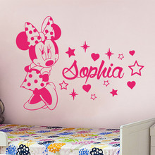 Minnie pared calcomanía personalizada nombre para las niñas dormitorio vinilo pegatinas de pared de la habitación de los niños nombre personalizado Animal Mouse vivero DecorSYY963