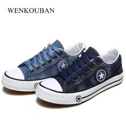 Vulcanized Shoes Women Canvas Sneakers Flat Denim Casual Shoes Women Trainers Stars Ladies Sneakers Rubber Sole Zapatos Mujer 4