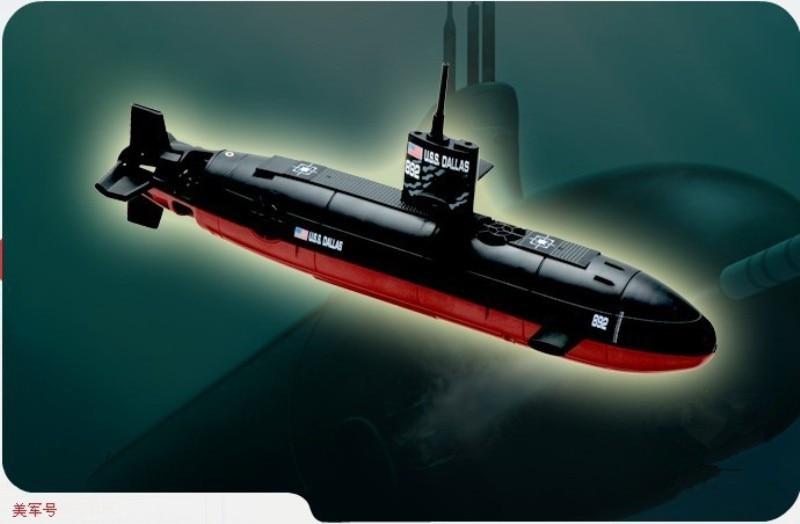 large submarine 6 channel remote control RC submarine13000-12 13000-11 Diving Toy Remote Control Navy Submarine RC Submarine цена и фото