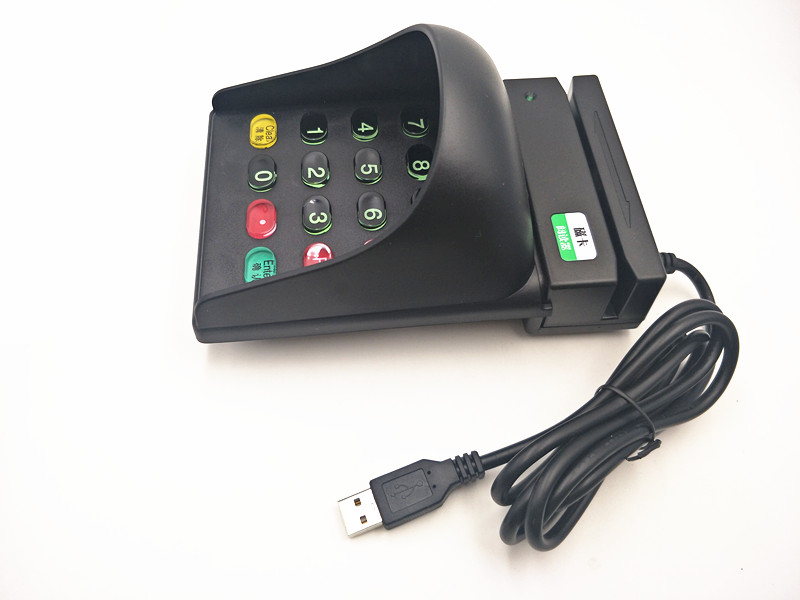 USB Universal Magnetic Card Barcode Reader Stripe Bidirectional Track 2 With Number Keyboard USB Anti-theft Cover