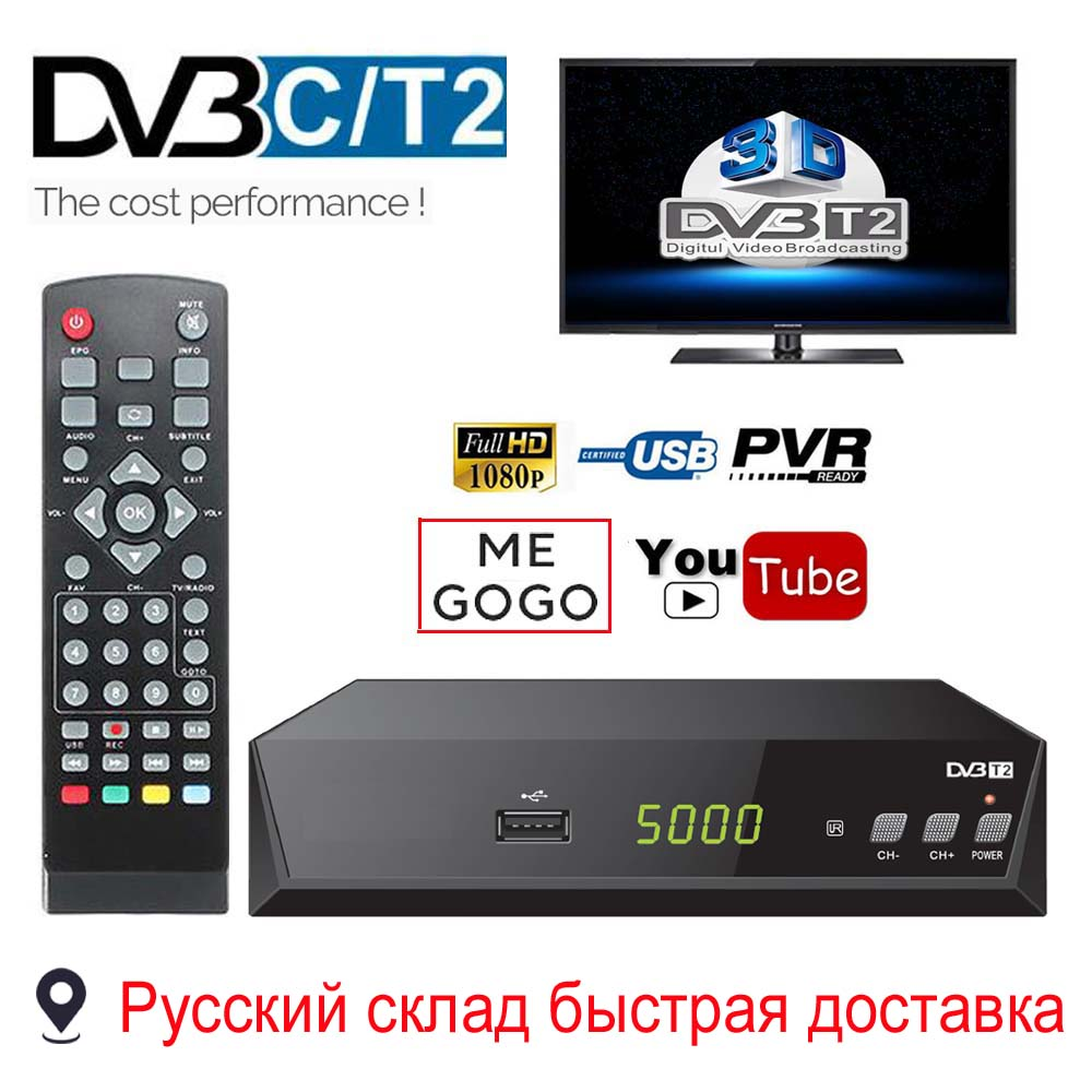 1080 P Dvb-t2 Tv Box Dvb C Hdmi Digitale Tv Ontvanger Dvb T2 Tuner Usb Wifi Ontvanger Iptv M3u Speler Youtube Knop Ac3 Set-top Box