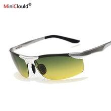 Gafas Gafas Eyewear de Los Deportes Al Aire Libre Gafas De Sol Mujer Marca 2017 Deportes gafas de Sol Polarizadas Gafas de Visión Nocturna Gafas