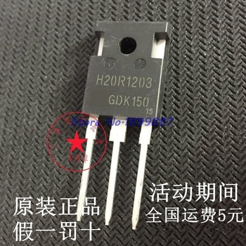 5pcs/lot NEW H20R1203 IHW20N120R3 IGBT Special chip induction cooker Insulated gate bipolar high- tube TO-3P In Stock - discount item  8% OFF Active Components