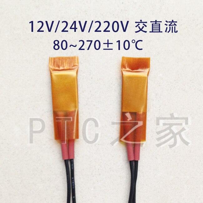 Energy saving constant temperature PTC thin film hair heater heating piece 12V 24V 220V saving