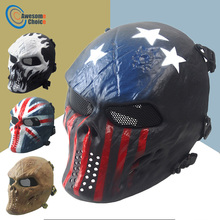 Chief M08 Full Face Skull Mask Paintball Air soft Plastic Tactical Mask for CS War Game Halloween Death Cosplay Sport Protective