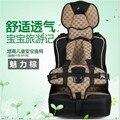 Assento de Segurança para Crianças Assentos de Carro do bebê Portátil Confortável Infantil Assento de Segurança Do Carro Crianças Transportadora Arnês Criança Capas de Almofada