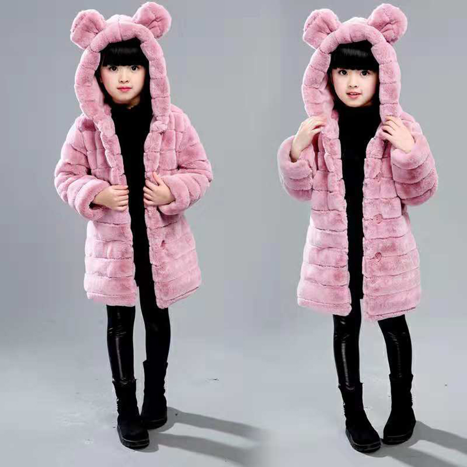 New Fashion Girl Clothes Cute Jacket Children Solid Color Clothing Kids Hooded Coats Baby Girl Windproof Outerwear Thicken Coat pioneer camp new mens jackets coat brand clothing casual bomber jacket men fashion quality solid outerwear coats male ajk801051