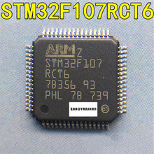 10 pcs X STM32F107RCT6 STM32F STM32F107 LQFP64 חדש משלוח חינם
