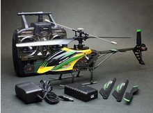 V912 midside RTF 2.4Ghz 4CH single blade brushless  rc helicopter