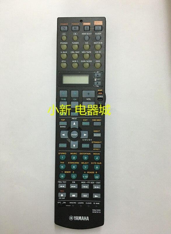 Originale AV amplificatore di potenza a distanza di controllo RAV355 per YAMAHA rx v4600-in Telecomandi da Elettronica di consumo su AliExpress - 11.11_Doppio 11Giorno dei single 1