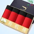 4pcs/lot Men's underwear fashion Boxer Shorts cotton organic cotton standard short male underpants size XXXL