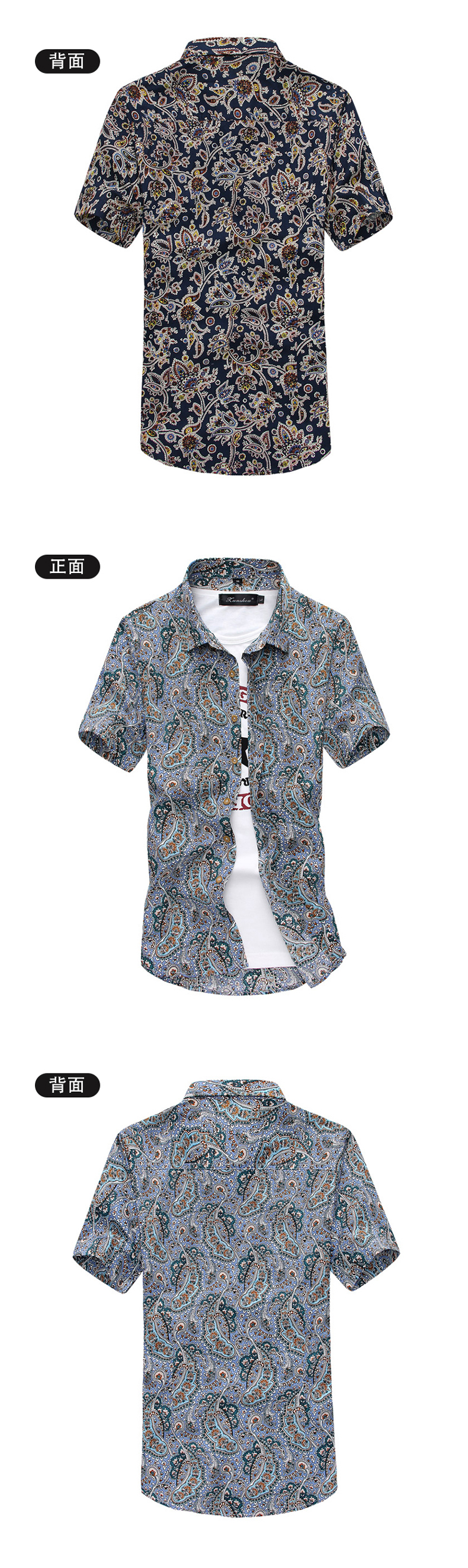 Men Summer Thin Shirts Short Sleeve Floral Shirts New Fashion Men Outwear Casual Slim Shirts Mens Cotton dress shirts 9