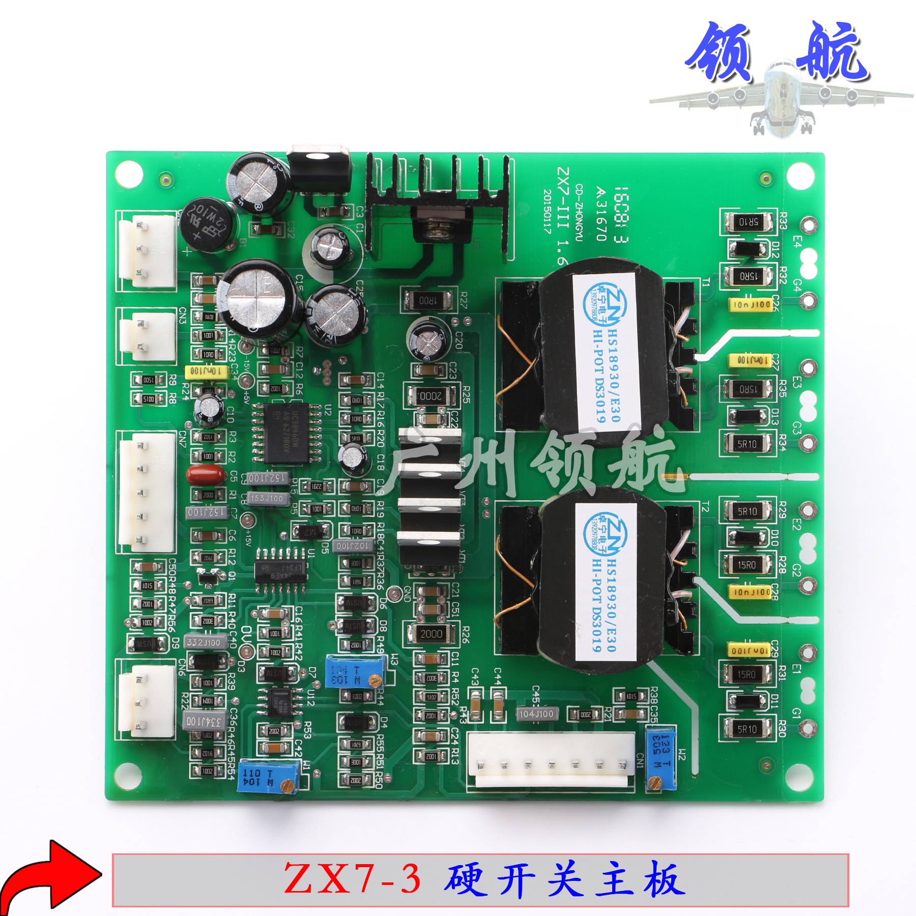 Air Conditioning Appliance Parts Latest Collection Of Double Voltage Inverter Welding Machine 3843 Switch Power Small Vertical Plate Welder Control Panel