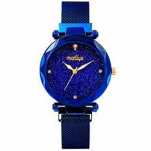 Blue Gem Fashion Ladies Watch Top Brand Womens wrist watch Female Quartz Clock Noble Suitable for 5-23cm Casual Woman