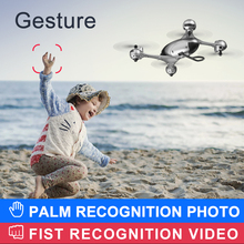 2019 New SMRC M6 Drone with Camera HD 4K/1080P WIFI FPV Optical Flow Positioning HD Aerial Photography Quadcopter Dron Toys
