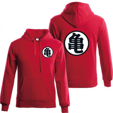 2017 New Fashion Dragonball Turtle Fairy Cartoon Fairy wukong  Full  Hooded Jackets Cool Casual Sportswear Men and woman