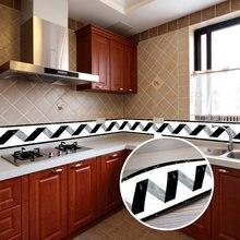 Черно белая полоска Декоративная полоса на талии настенные наклейки
