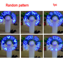 I Love You LED Cooler Fan